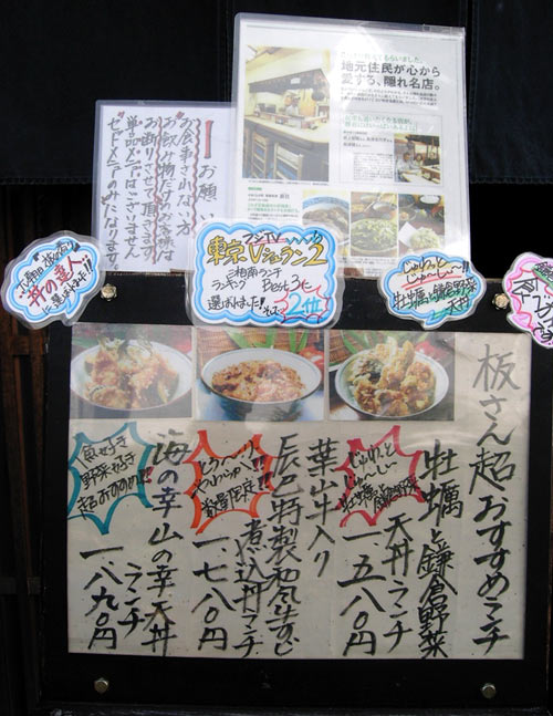 辰巳 鎌倉