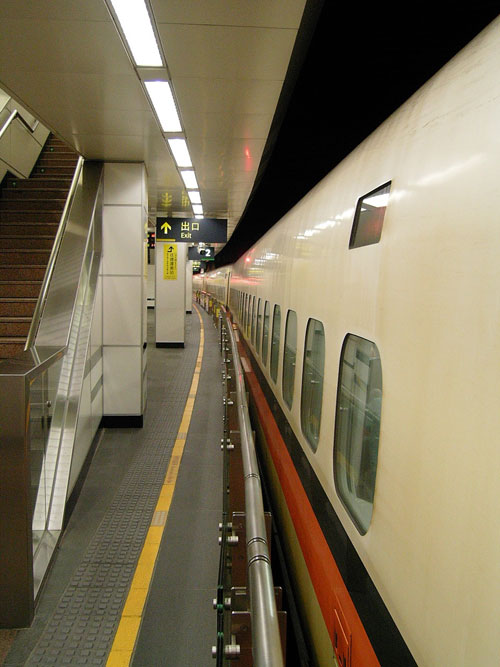 高鉄(HSR)