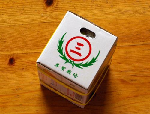 台北お土産