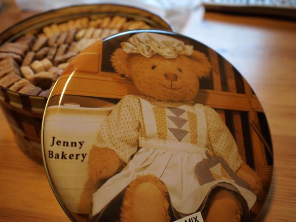 Jenny Bakery