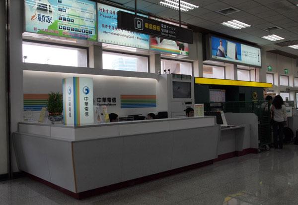 台北・松山空港