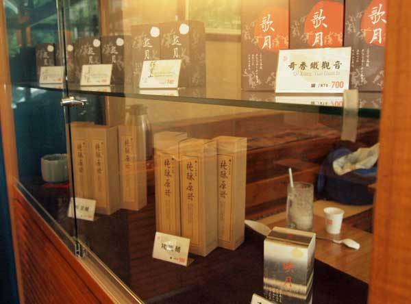 春木堂(南京店)