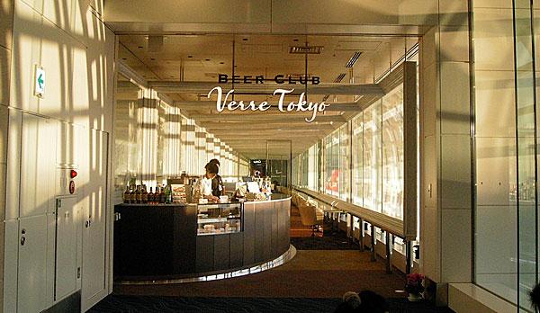 BEER CLUB Verre Tokyo