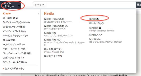 kindle free