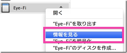 eyefi1
