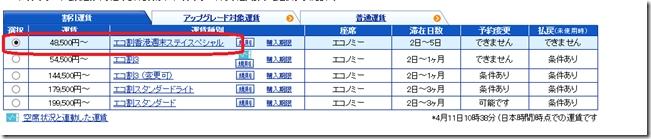 amahongkong20140411