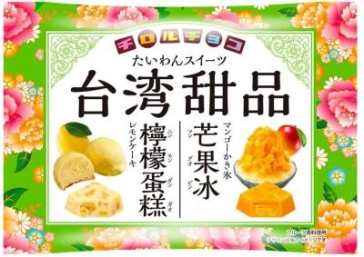 台湾フルーツチロルチョコ