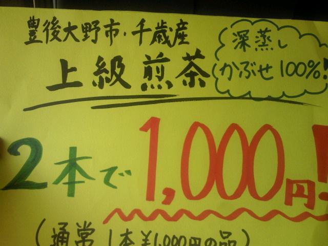 2012092112050000.jpg