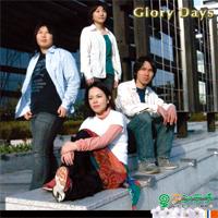 アンテナ 『Glory Days』