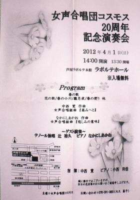 P1050250.JPG