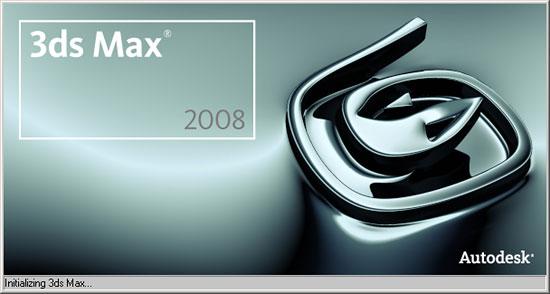 Autodesk 3dsMax 2008の体験版をリリース