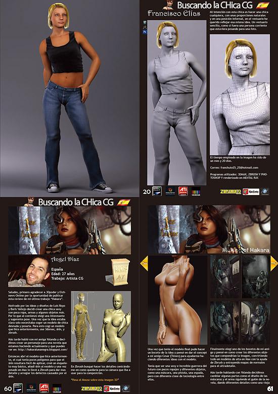 【3DCG】 海外の無料オンラインマガジン『Eich News Online』でCGの女性モデル特集