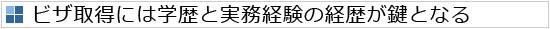【その他】 ハリウッド目指す人必読! 鍋潤太郎さん、溝口稔和さんによる『ハリウッドCG業界就職の手引き』