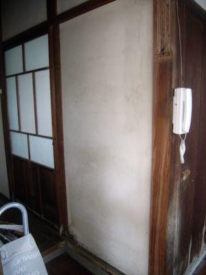 旧浴室解体前の土壁