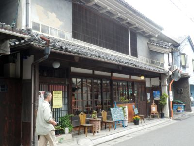 cafede紅緒