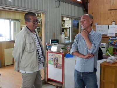 サンダル公務員&産業観光コーディネーター