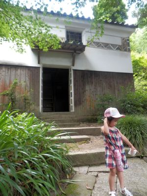 長鋪邸の蔵