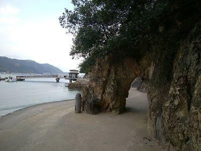トンネル!?仙酔島