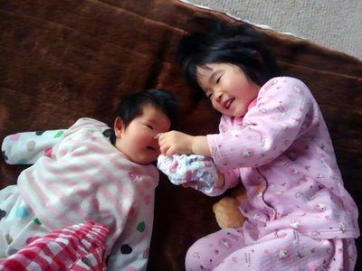 寝起き姉妹