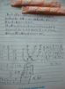 中野さんノート