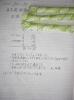 松浦さんノート