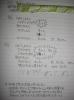 久保田さんノート