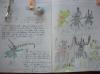 小林さんノート