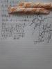 川口さんノート