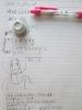 鈴木さんノート