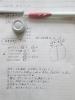 浅井さんノート