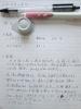 野中さんノート