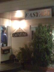 EasyALL