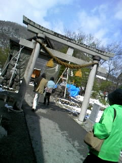 秋葉神社。