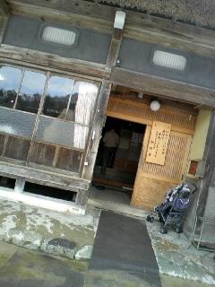 和田家出入り口