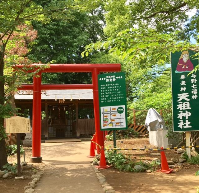 15F与野神社1