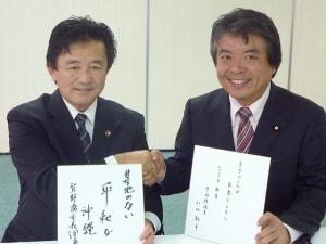 伊波洋一宜野湾市長と対談=2009.12.2