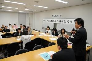 mネット民法改正情報ネットワークの民法改正を求める緊急集会あいさつ