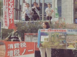 訴える(車上、左から)垣内雄一選挙区候補、仁比参院議員=11日、岡山駅前