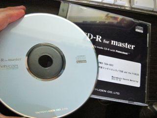 masterdisc.jpg
