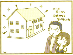「SI住宅」1