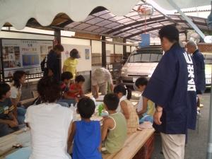 夏休み子供木工教室2