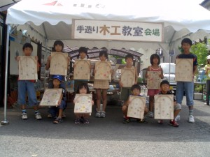夏休み子供木工教室5