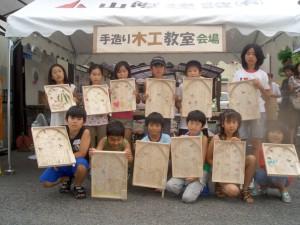 夏休み子供木工教室6