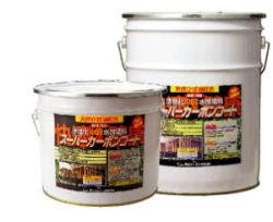 活性化木炭水性塗料2