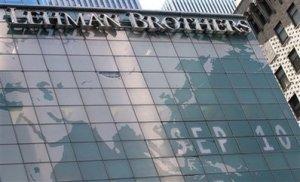 リーマン・ブラザーズ証券の倒産