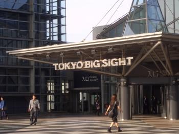 東京ビックサイトで買物