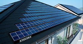 太陽光発電システムを採用する際のポイントは?
