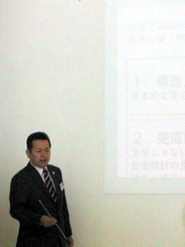「ビルダーサミットin熊谷」2