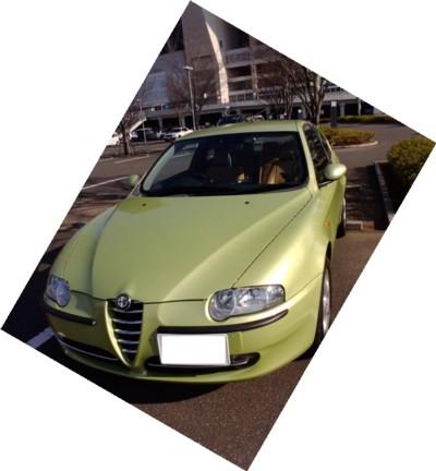 【私の愛車】