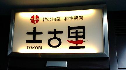ああ上野1